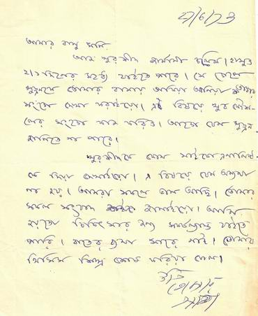 letter to his son bashu