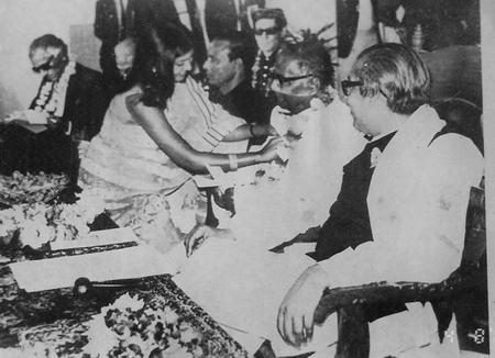 Bangla Sahyto Conf. 1974