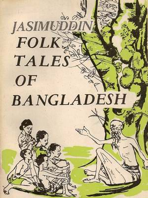 folk tales in english by oxford university press