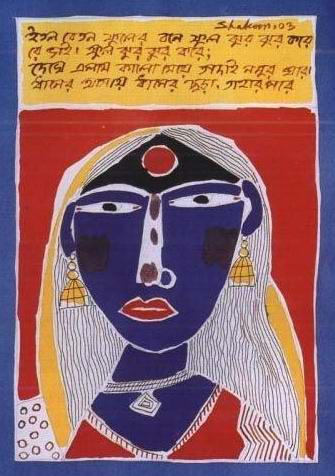 sukoor painting on Jasim Uddin