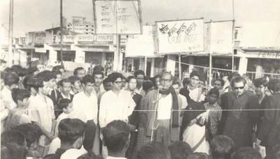 Fight for Inde. with sufia Kamal Palatan Maidan 1969