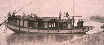 Padma Boat with Tagore